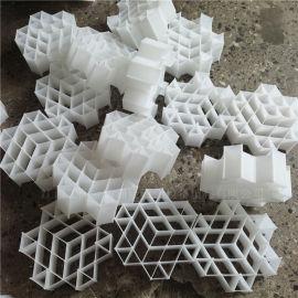 脱 塔RPP六角内棱环瓷塑填料比传统轻瓷填料优点多