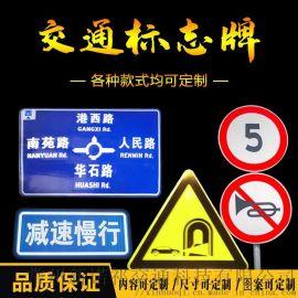 交通标志牌道路指示牌反光标识牌