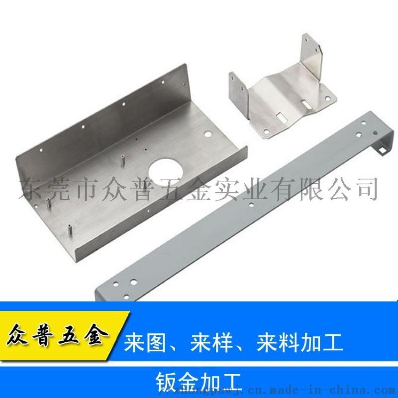 东莞众普五金钣金冷轧板各类工程机械配件钣金加工定制