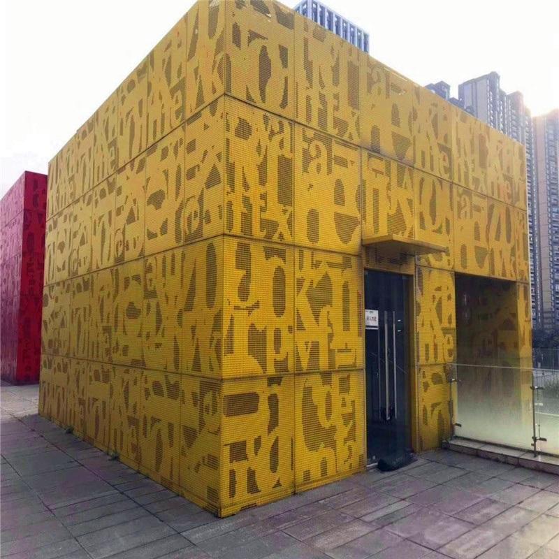 华为手机店雕刻铝单板 外墙门头造型镂空铝单板