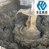 乌鲁木齐耐磨胶泥厂家 燃煤锅炉烟道防磨料