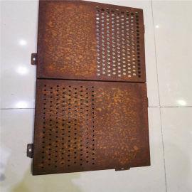 六角形冲孔铝单板外墙 坐垫形门头冲孔铝单板定制