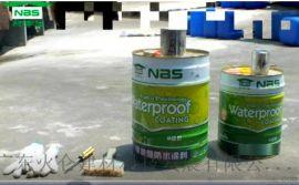 耐博仕911聚氨酯防水涂料双组份油性聚氨酯防水涂料