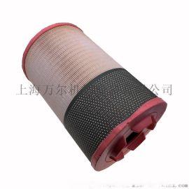 阿特拉斯螺杆空压机GA55-90空滤空气过滤器国产替代1613950300
