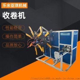 厂家热**PE PVC PPR全自动管材收卷机