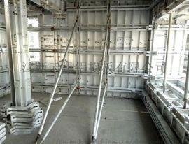 铝模板生产厂家出租铝合金模板