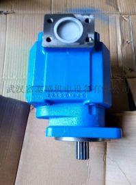 山工工程机械液压泵 JHP高压齿轮泵 三联齿轮泵厂家价位多少钱