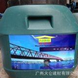 耐博仕厂家fyt-1改进型桥面防水涂料