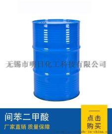 间苯二甲酸推荐明日化工