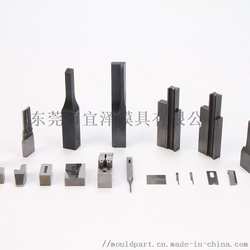 耐磨耐衝精密衝牀模具零件 高精度鎢鋼衝頭定製加工