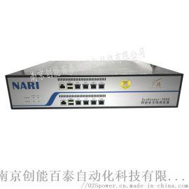 南瑞SysKeeper-2000网络安全隔离设备