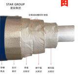 濾波玻纖布 雙層氣囊反射層 熱網反射層