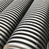 湖南長沙HDPE雙壁波紋管塑料管波紋管