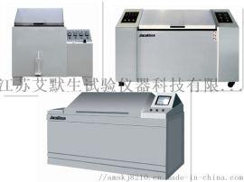 盐雾腐蚀试验箱YWX/Q-150B