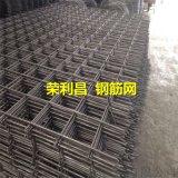 四川钢筋网,成都钢筋网,成都焊接钢筋网片