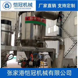 PVC粉体计量系统 自动配混自动供料系统设备