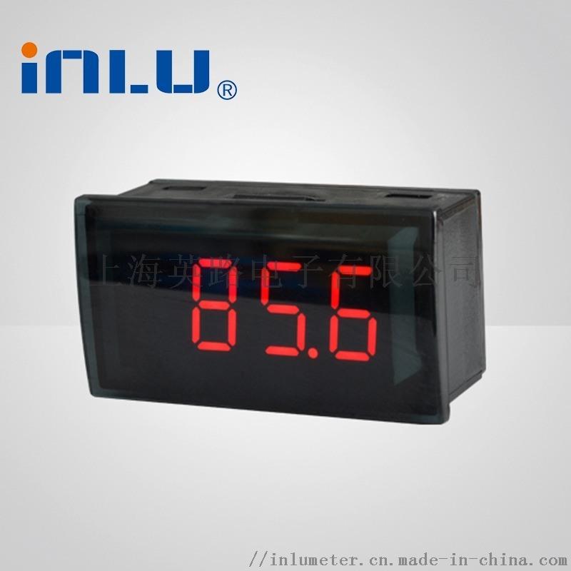 供应IN1000-PR 数显电流表电压表