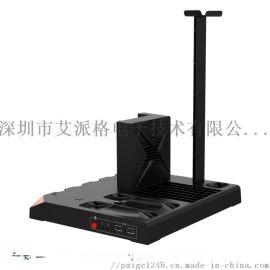 PG-SW036   9合1多功能充电座