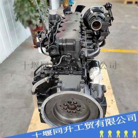QSB6.7工程机械发动机 抓斗机康明斯发动机总成