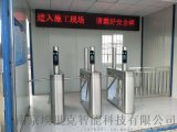南京建工局劳务实名制考勤系统