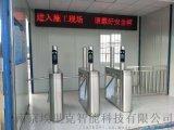 南京建工局勞務實名制考勤系統