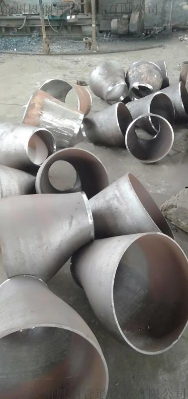 L290管線鋼對焊管件廠家供應
