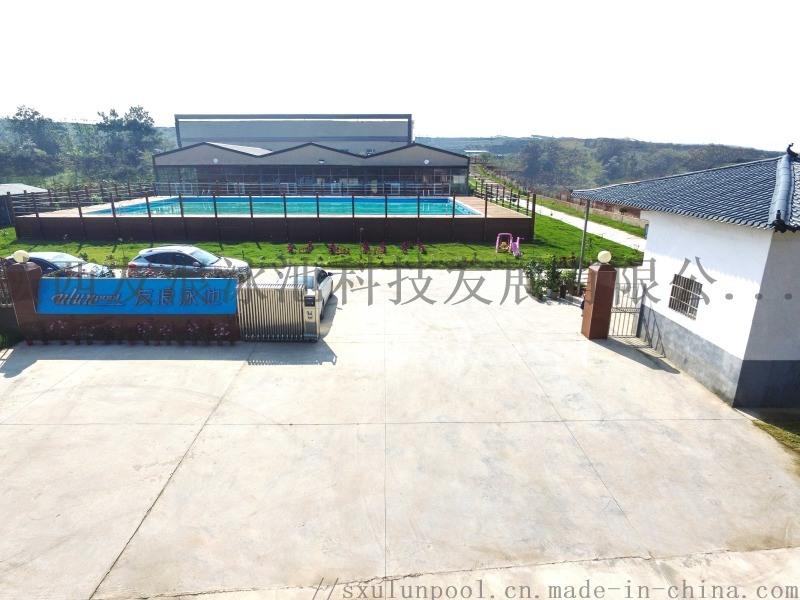 建游泳池时该如何选择整体泳池生产厂家