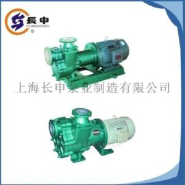 ZMD**塑料自吸磁力泵
