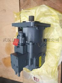 混凝土罐车A4VTG71HW/32L-NLD10F001S厂商