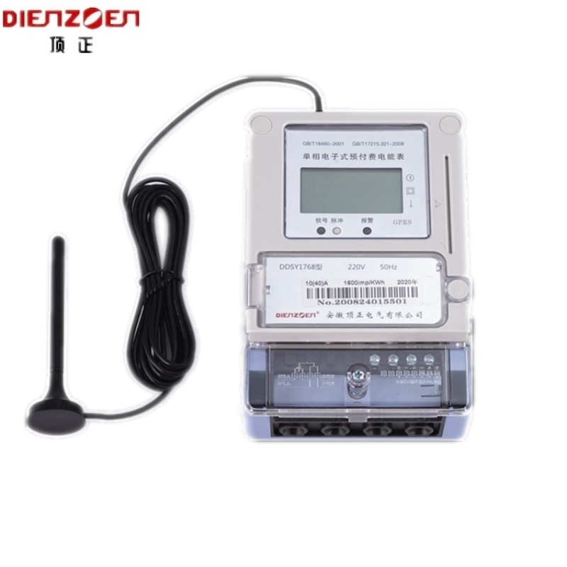 华东地区远程无线GPRS电表