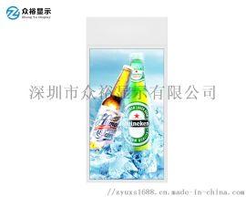 银行液晶双屏吊挂广告机4S点双屏广告机厂家直销