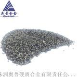 60-80目96%鎢含量碳化鎢合金顆粒