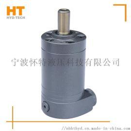 厂家直销 BMM OMM系列液压摆线微型马达油马达