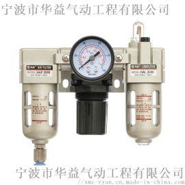 XMC气动三联件HAC2000油水分离气源处理器
