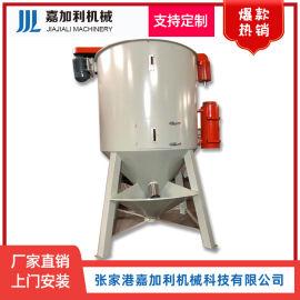立式混合干燥机, PET塑料颗粒粉末除湿干燥机