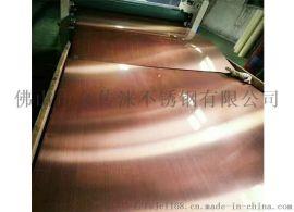 304不锈钢磨砂卷带 不锈钢条料定制 佛山厂家