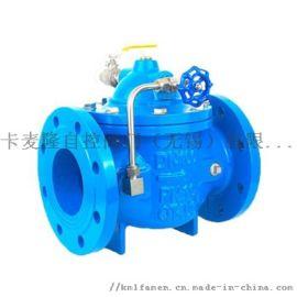 遙控浮球閥 水箱控制閥 自動補給水閥
