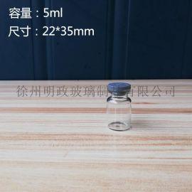 小药瓶密封瓶液体透明瓶医用卡口管制瓶冻干粉瓶实验瓶