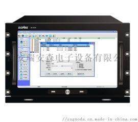 SONBS SA-3100 IP网络广播服务器主机