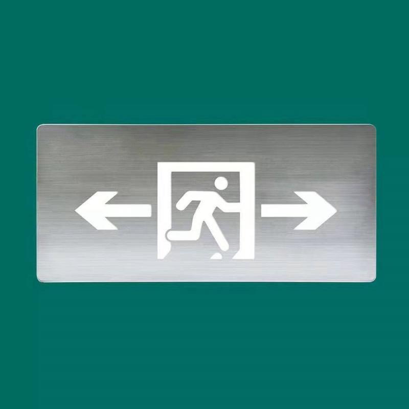 智慧應急照明系統單點控制,區域控制,集中控制