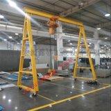 门式起重机 龙门架 适用于架仓库装卸 维修 工地