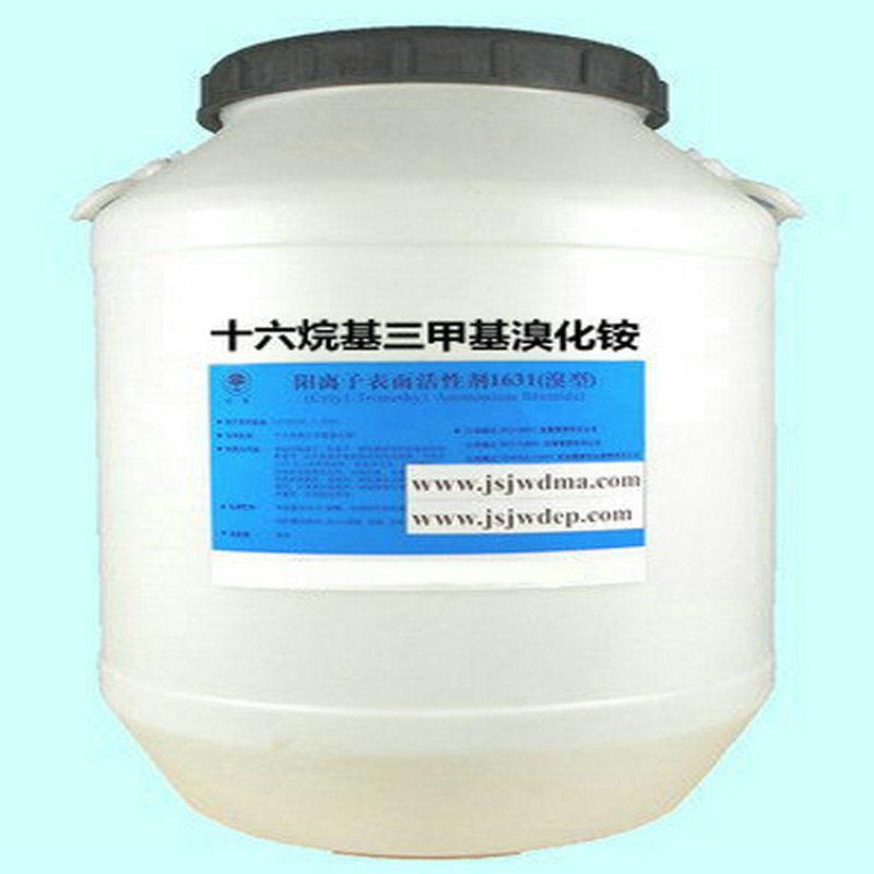 十六烷基**基溴化铵十八烷基**基溴化铵