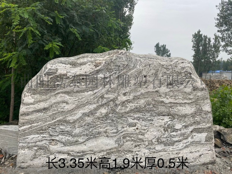 曲阳大型刻字泰山石景观石磊泰园林供应雪浪石