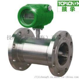 液体涡轮流量计厂家-3320型