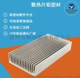 鋁製散熱器鋁材散熱條梳子型散熱片散熱塊大功率散熱器