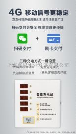 上海青浦区智能充电站5路电瓶车充电桩