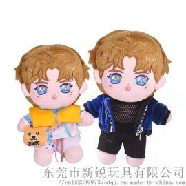 东莞工厂 创意活动礼品毛绒玩具定制
