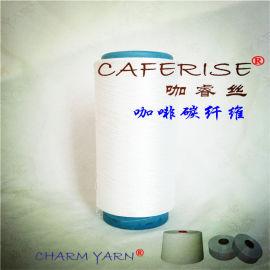 咖啡炭纤维 咖啡经编网眼布 咖啡炭T恤运动服面料