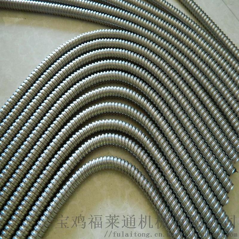 穿线软管 双扣304不锈钢金属软管内径4mm