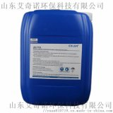 中硬度水缓蚀阻垢剂(特配)AK-760